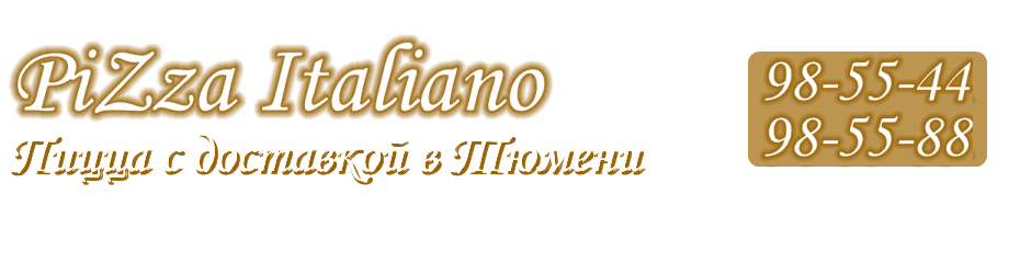 Пицца от PiZza Italiano